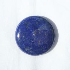 Lapis Lazuli 34mm Round Loose Gemstone Cabochon