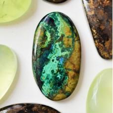Azurite-Malachite-Chrysocolla 39x22mm Oval  Cabochon