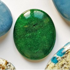 Green Aventurine 23x20mm Oval Cabochon