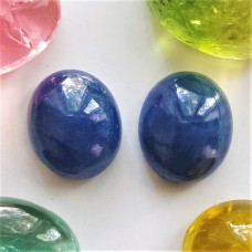 Sapphire 7.8x6.2mm Oval Cabochon Pair