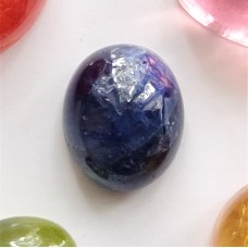 Sapphire 7.4x6mm Oval Cabochon